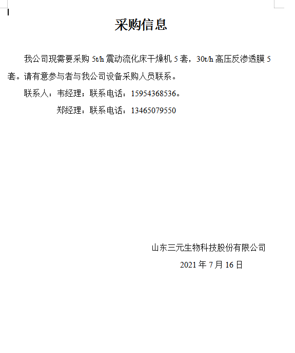 QQ截图20210717172659.png